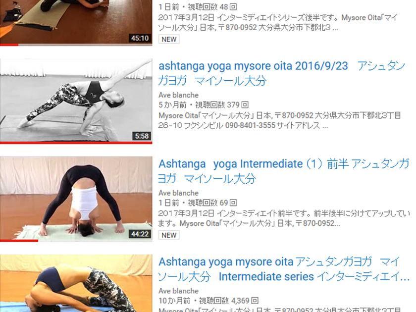 マイソール大分 YouTube 公式チャンネルを開設しました!